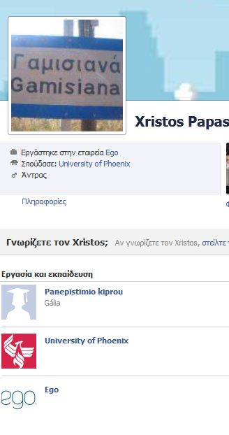 EIKONEΣ ΣΟΚ ΣΤΟ ΠΡΟΦΙΛ ΤΟΥ ΦΟΝΙΑ ΣΤΟ FACEBOOK
