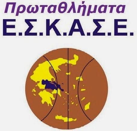 ΑΠΟΤΕΛΕΣΜΑΤΑ ΕΣΚΑΣΕ