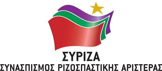 ΣΥΡΙΖΑ ΕΥΒΟΙΑΣ: ΚΑΛΕΣΜΑ ΣΤΟ ΑΝΟΙΓΜΑ ΤΟΥ ΕΚΛΟΓΙΚΟΥ ΚΕΝΤΡΟΥ ΣΗΜΕΡΑ ΚΥΡΙΑΚΗ