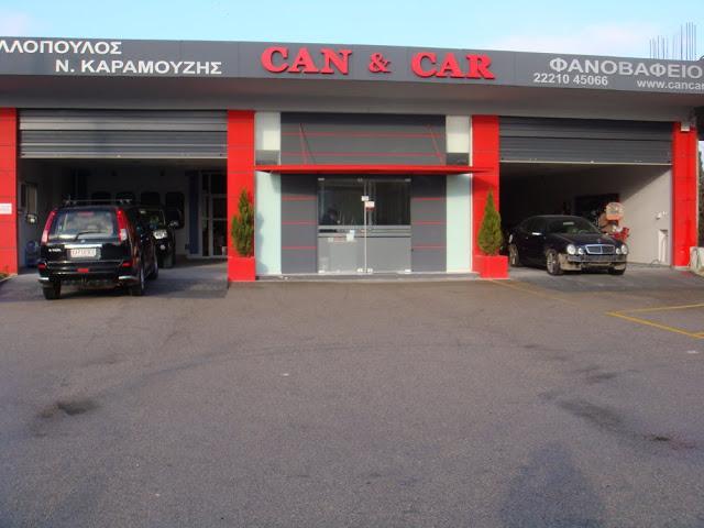ΦΑΝΟΠΟΙΙΑ ΒΑΦΗ CAN & CAR
