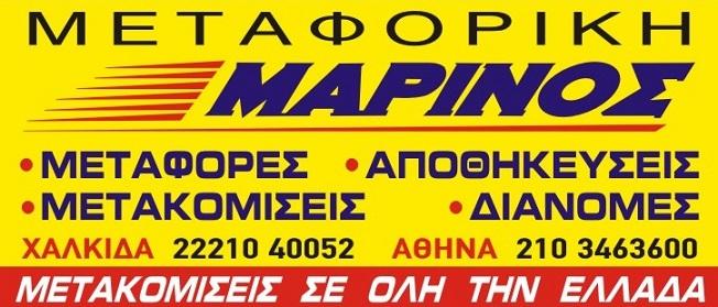 Κεντρική MARINOS signsDOK 4  Κεντρική MARINOS signsDOK 4
