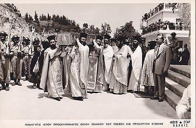 «Ο σύντομος βίος του Οσίου Ιωάννου του Ρώσσου» (του Νικόλαου Καρατζά)