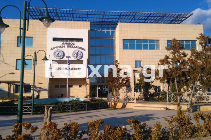 Κλειστά όλα τα σχολεία του Δήμου Διρφύων Μεσσαπίων την Δευτέρα 9 Ιανουαρίου