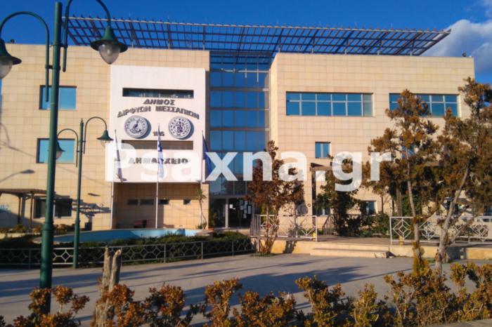 Δήμος Διρφύων Μεσσαπίων: Συνοπτική κατάσταση προυπολογισμού οικονομικού έτους 2017