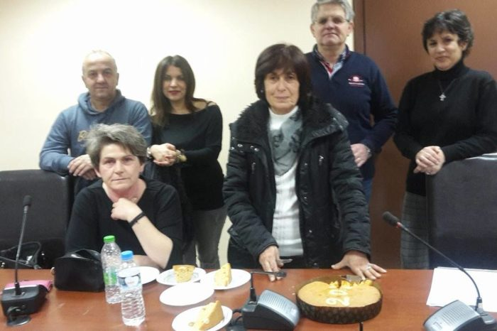 Έκοψε την πρωτοχρονιάτικη πίτα  η σχολική επιτροπή της Πρωτοβάθμιας εκπαίδευσης του Δήμου Διρφύων Μεσσαπίων