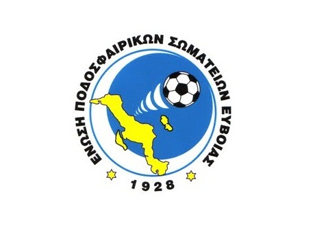 Κλήρωση πρωταθλήματος παμπαίδων ποδοσφαιρικής περιόδου 2016-2017