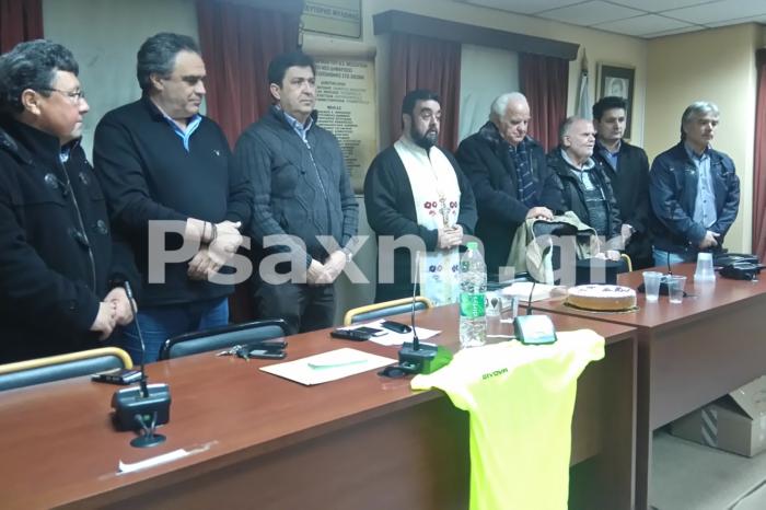 Εκδήλωση κοπής πίτας  σωματείων Δήμου Διρφύων Μεσσαπίων