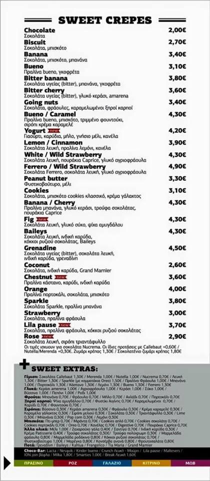 Creperie-cafe SPARKLE : «Κάθε λαχταριστή σου επιθυμία...εδώ στην κάνουμε πραγματικότητα ! » (Αβάντων 24 Ψαχνά Ευβοίας) 16507707 1211493598899078 878040047 n