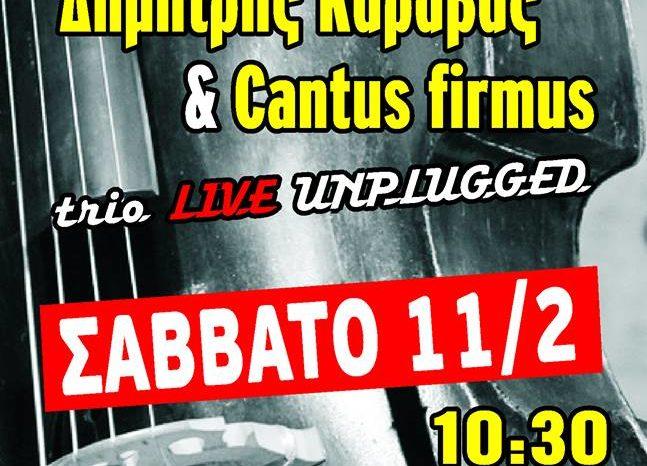 Δημήτρης Καραβάς & Cantus Firmus στο Rock Bar Εναλλακτικό (Σάββατο 11 Φεβρουαρίου)