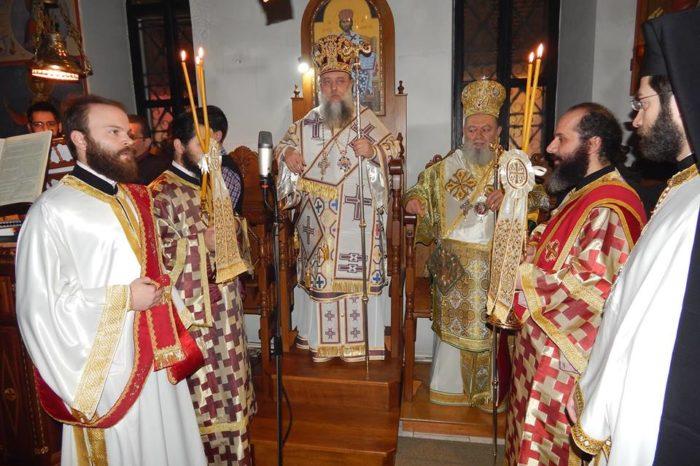 Εορτή Αγίου Παρθενίου στην Ιερά Μονή της Μακρυμάλλης (φωτογραφίες)