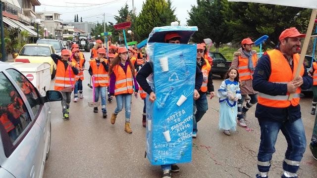 Αποκριάτικο Καρναβάλι στο Δήμο Διρφύων-Μεσσαπίων (Ψαχνά, Σάββατο 25 Φεβρουαρίου 2017, 15:00)
