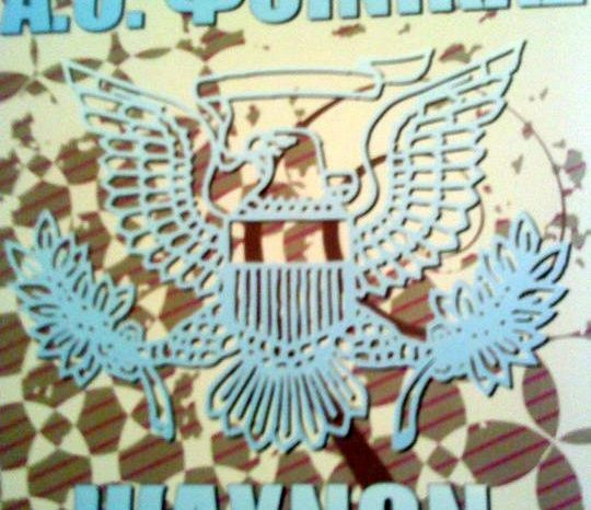 Φοίνικας Ψαχνών: Συλληπητήρια ανακοίνωση