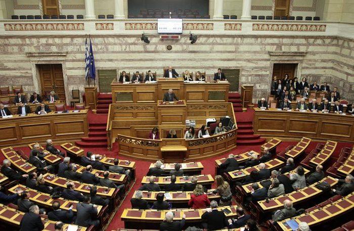 Μειώθηκε έως και κατά 2.000 ευρώ η εισφορά αλληλεγγύης για υπουργούς, βουλευτές, δημάρχους !