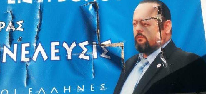 H άγνωστη αναφορά που ξεσκέπασε τον Σώρρα -Παραμύθι τα 600 δισ. ευρώ, με εισαγγελική βούλα