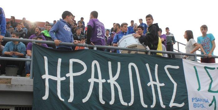 Ηρακλής Ψαχνών: Αύριο μαθαίνει τον αντίπαλό του για την πρώτη αγωνιστική  του Πανελλήνιου  Κυπέλλου  Ερασιτεχνών Ελλάδος