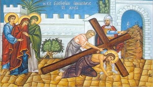 Στo σημείο που έπεσε ο Κύριος Ιησούς Χριστός έμεινε αποτύπωμα της παλάμης Του! (Εικόνες)