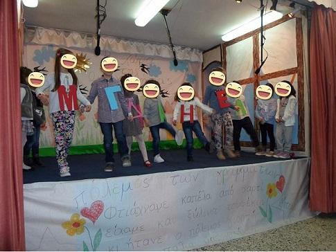 Mε επιτυχία η εκδήλωση του 3ου Δημοτικού σχολείου Ψαχνών «Ο πόλεμος της Ωμεγαβήτας»