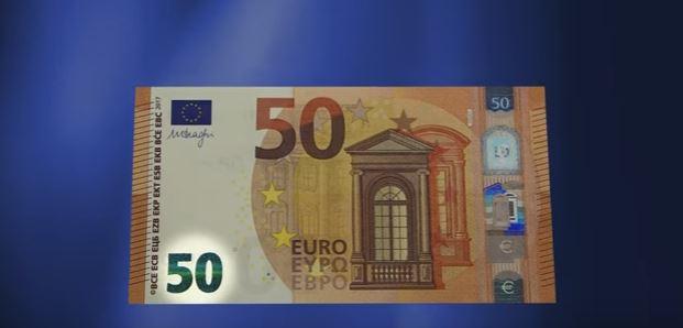 Αυτό είναι το νέο χαρτονόμισμα των 50 ευρώ...και κυκλοφορεί από σήμερα !(φωτογραφίες-video)