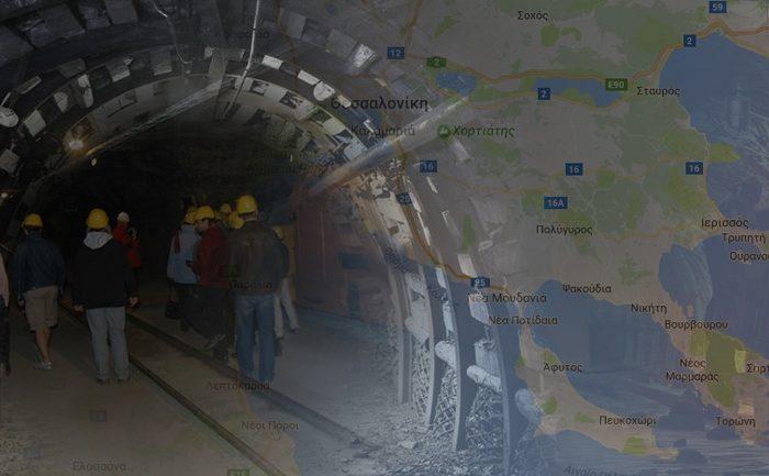 «Κρυμμένος θησαυρός» 2,4 τρις ευρώ στην Ελλάδα