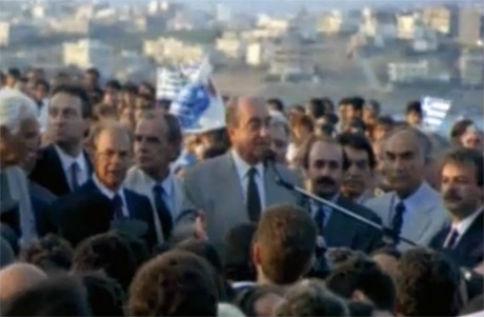 24 χρόνια πριν: Όταν ο Κωνσταντίνος Μητσοτάκης έκοβε την κορδέλα στην Υψηλή γέφυρα της Χαλκίδας ! (video)