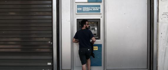 Μόνο μέσω τραπεζών η μισθοδοσία στον ιδιωτικό τομέα από 1η Ιουνίου