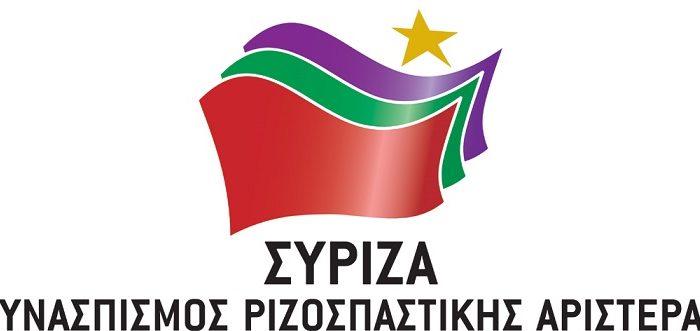 Δελτίο τύπου εκδηλώσεων ΟΜ Σύριζα Ευβοίας