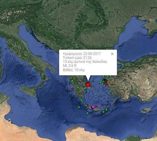 Σεισμός 3,6 ρίχτερ 15χλμ δυτικά της Χαλκίδας