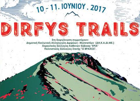 1ος Ορεινός Αγώνας Δρόμου - Όρος Δίρφυς (10-11 Ιουνίου 2017)