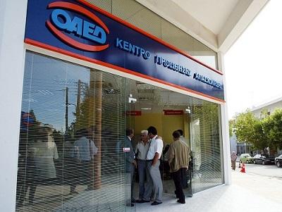 ΟΑΕΔ: Επιχορήγηση επιχειρήσεων για την απασχόληση 1.295 ανέργων ηλικίας 25-29 ετών
