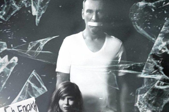 «5η εποχή»: Η πρώτη επίσημη δισκογραφική εμφάνιση του Δημήτρη Αιβαλιώτη από τα Ψαχνά
