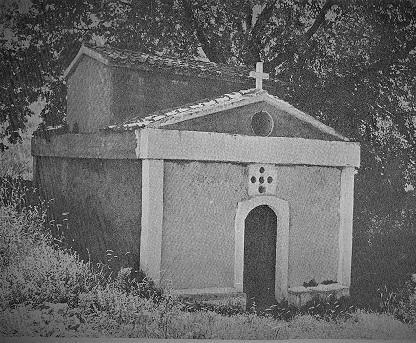 «Ο Βυζαντινός Ναός της Παλαιοπαναγιάς στην περιοχή της  Διρφύος» (μια εξαιρετική  μελέτη του Νίκου Καρατζά)