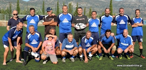 Τουρνουά Ποδοσφαίρου στη Μνήμη του Ιωάννη Ε. Χαϊνά