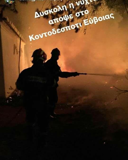 Άλλοι φωτογραφίζονται σε πανηγύρια και άλλοι τρέχουν να σβήσουν τις φωτιές .. 20842177 1750541911637767 3841982519198721520 n