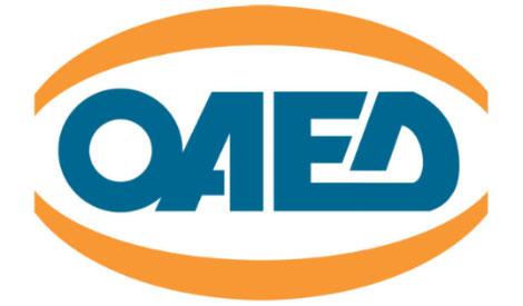 ΟΑΕΔ: Νέο πρόγραμμα απασχόλησης 10.000 ανέργων σε ΟΤΑ και Δημόσιο
