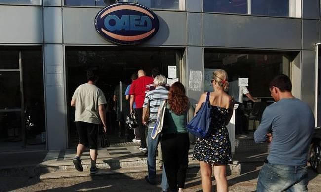 ΟΑΕΔ: Δεκαεπτά προγράμματα για ανέργους έως το τέλος του 2017