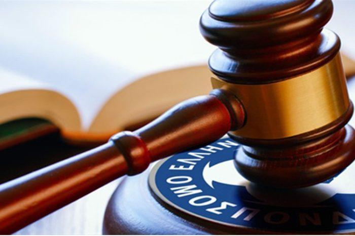 Aπορριπτικές οι αποφάσεις του Διαιτητικού δικαστηρίου της ΕΠΟ για ΑΟ Χαλκίς και ΑΕ Καραισκάκης