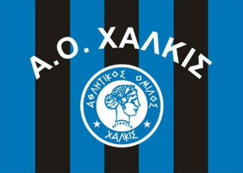 ΑΟ Χαλκίς: Συλληπητήρια ανακοίνωση