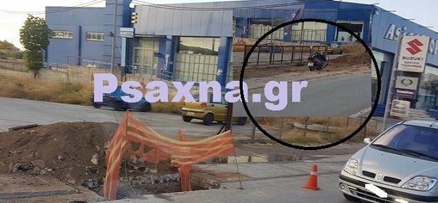 Έξω Παναγίτσα: Βέσπα έπεσε μέσα σε τρύπα που είχαν ανοίξει για να κάνουν  έργα