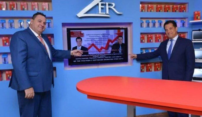 Απίστευτο και όμως αληθινό – Ο Άδωνις Γεωργιάδης ανοίγει σχολή… τηλεπωλητών!