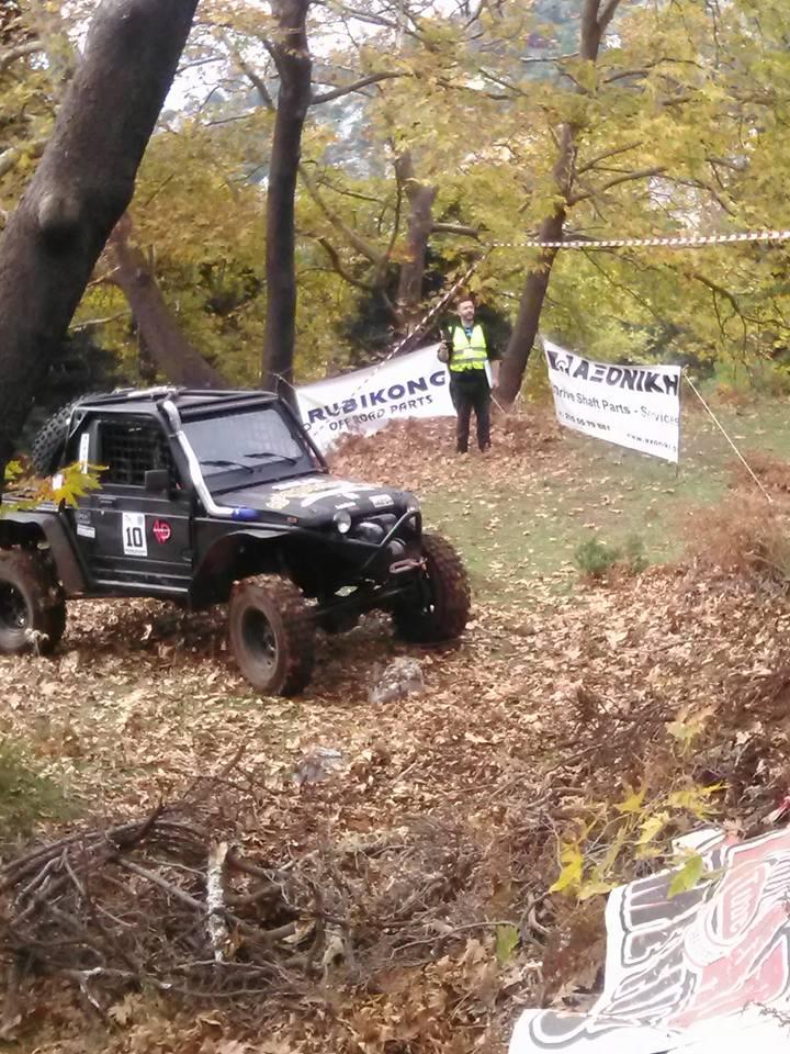 Ολοκληρώθηκε με επιτυχία το «3rd evia wild terrain 2017» στην ορεινή Μεσσαπία 23376651 943300685836909 1842160349734086129 n