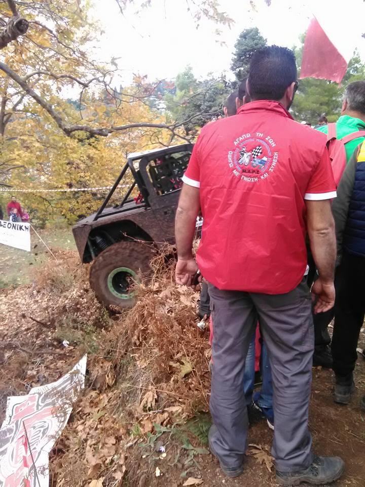 Ολοκληρώθηκε με επιτυχία το «3rd evia wild terrain 2017» στην ορεινή Μεσσαπία 23472798 943300772503567 300455119006334361 n