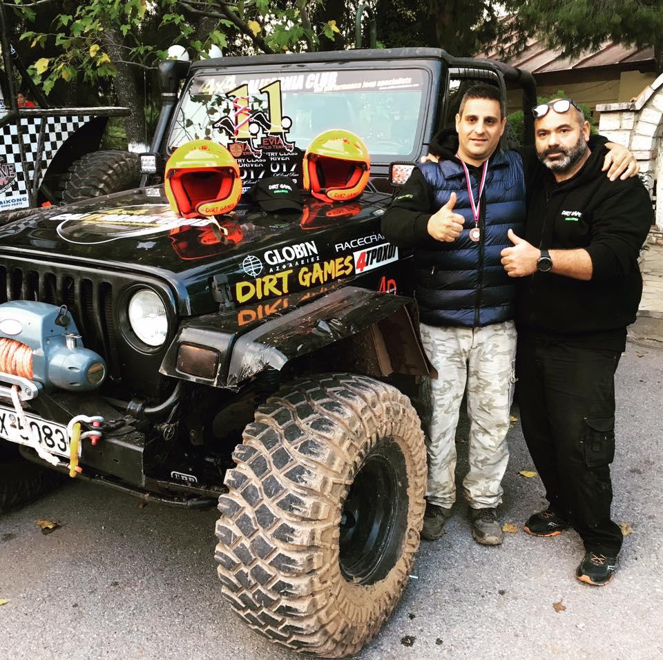 Ολοκληρώθηκε με επιτυχία το «3rd evia wild terrain 2017» στην ορεινή Μεσσαπία 23517421 1999616690251865 9146554817139425528 n
