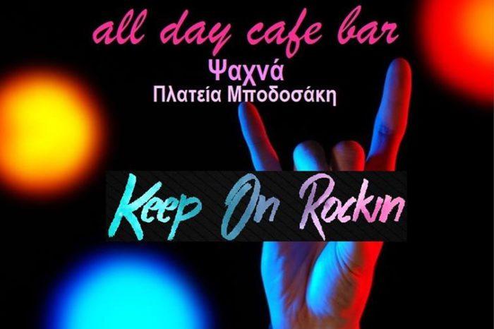 Κarma all day Cafe bar : Βραδιά αφιερωμένη στο κλασσικό Rock και όχι μόνο...