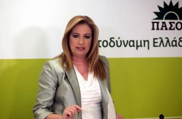 Τα αποτελέσματα των εκλογών της Κεντροαριστεράς στην Εύβοια