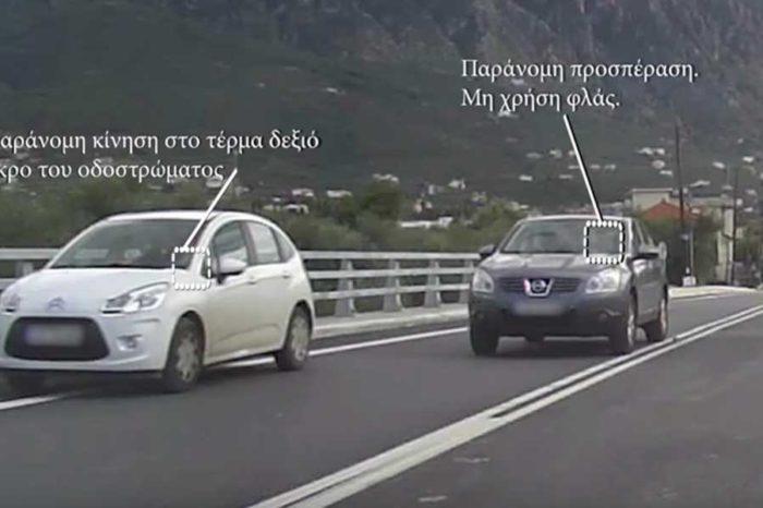 Βίντεο δείχνει τις παραβάσεις που γίνονται καθημερινά στους ελληνικούς δρόμους