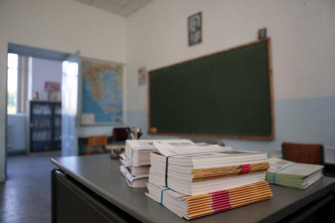 Δικαιολογημένες απουσίες ΤΕΛΟΣ σε Γυμνάσια και Λύκεια