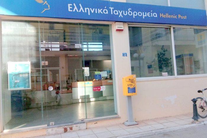 Καταγγελία πολίτη στο Psaxna.gr