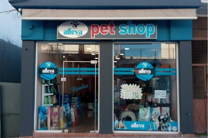 Ψαχνά: Ήρθε το νέο pet shop «Alleva» !