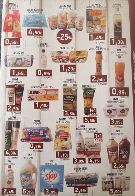 Super market Kαλογιάννης: Χριστουγεννιάτικες super προσφορές ! 24726782 10203913907163839 1710263888 n