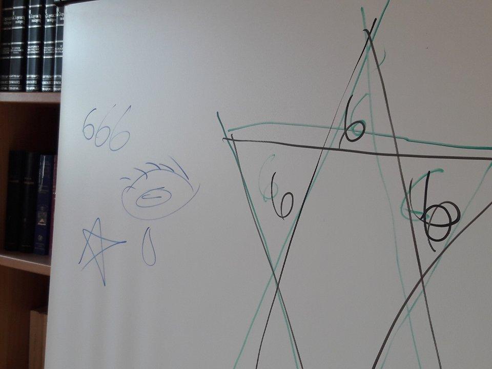 Κλοπή  στο Λύκειο Ψαχνών:Αφού έκλεψαν και  τα έκαναν «γυαλιά-καρφιά» ζωγράφισαν πεντάλφες και το σύμβολο του Σατανά στους πίνακες του σχολείου ! (φωτογραφίες-video) 25436273 1507943355909475 2085715038 n